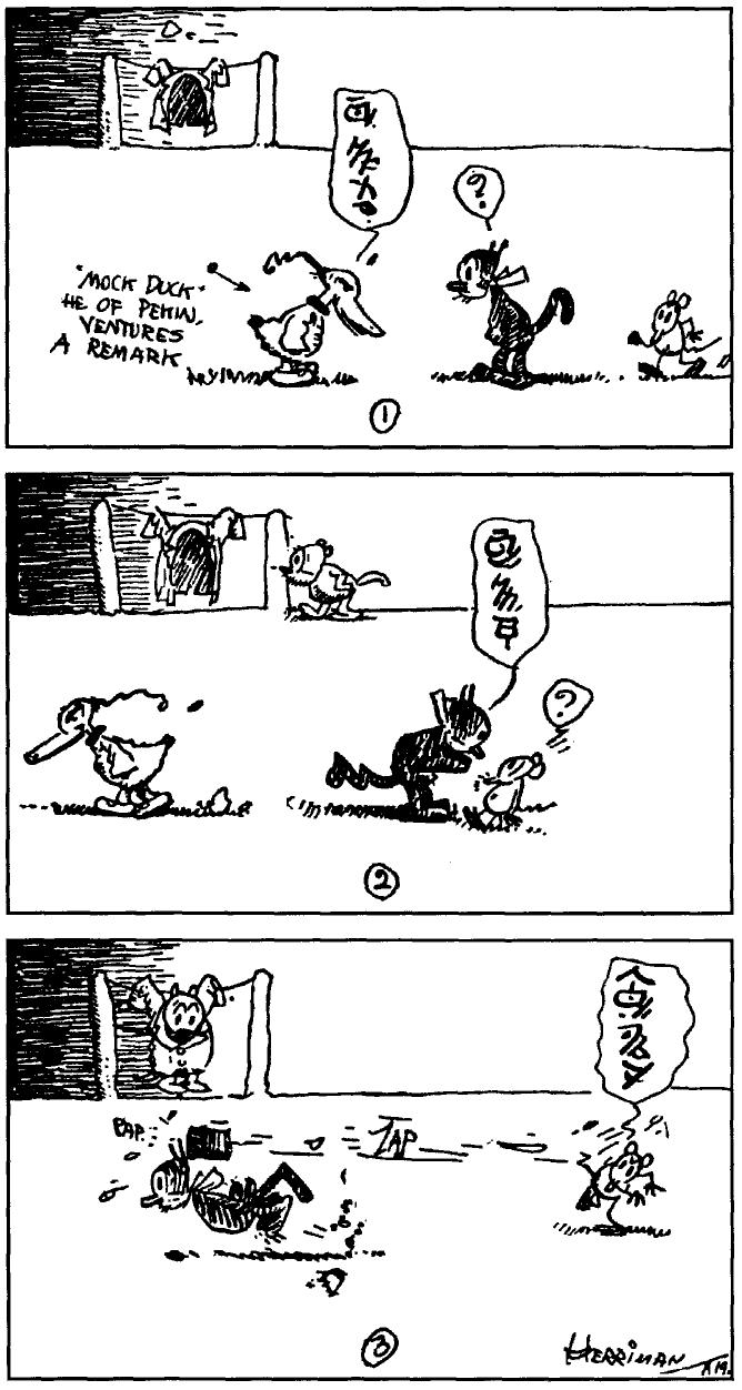 krazy-kat-pekinese