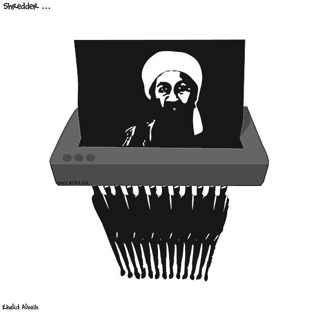 khartoon-shredder