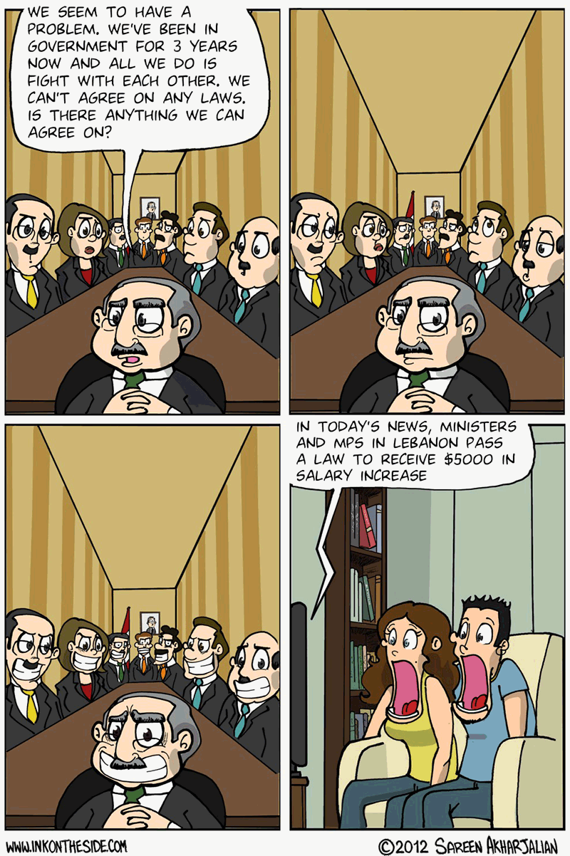 inkontheside-Lebanese-Politicians